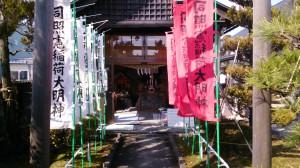 稲荷社参道(高岡支部二の午)