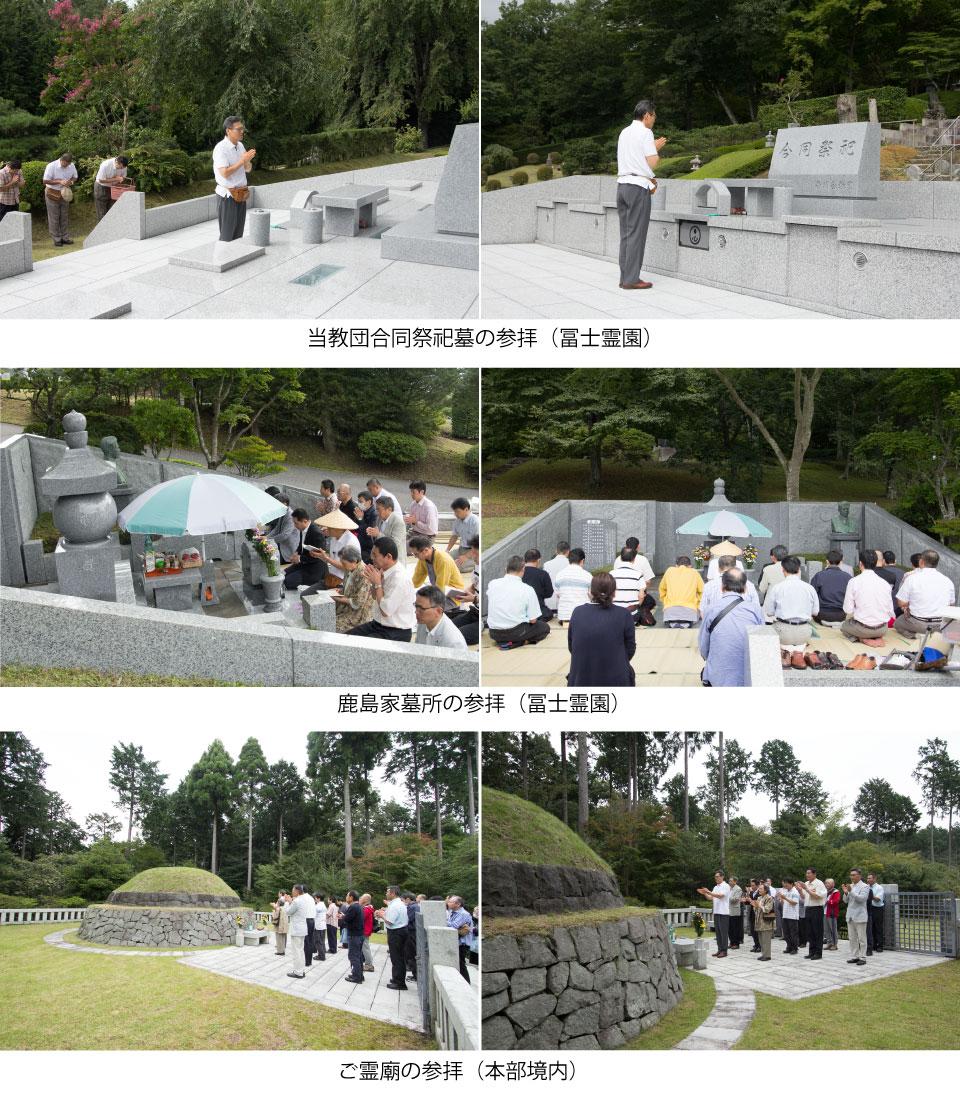 大祭墓地霊廟参拝2