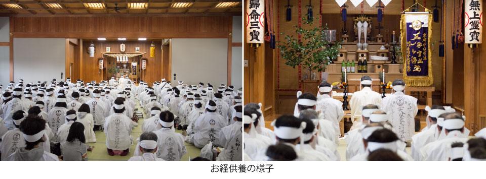創立記念祭-お経2