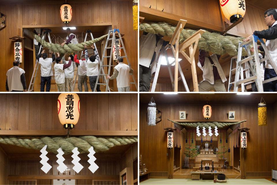 注連縄-神殿