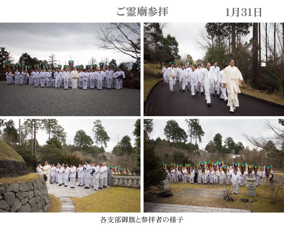 祖神祭ーご霊廟5