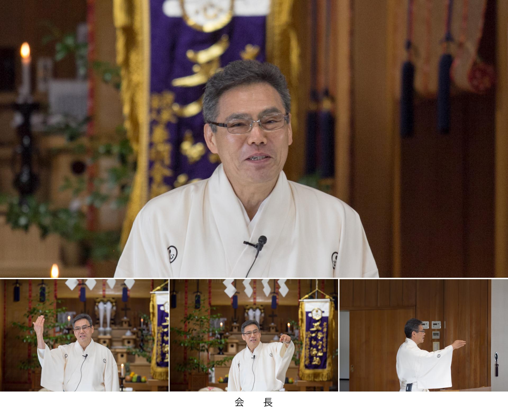 創立記念祭(会長先生)H29