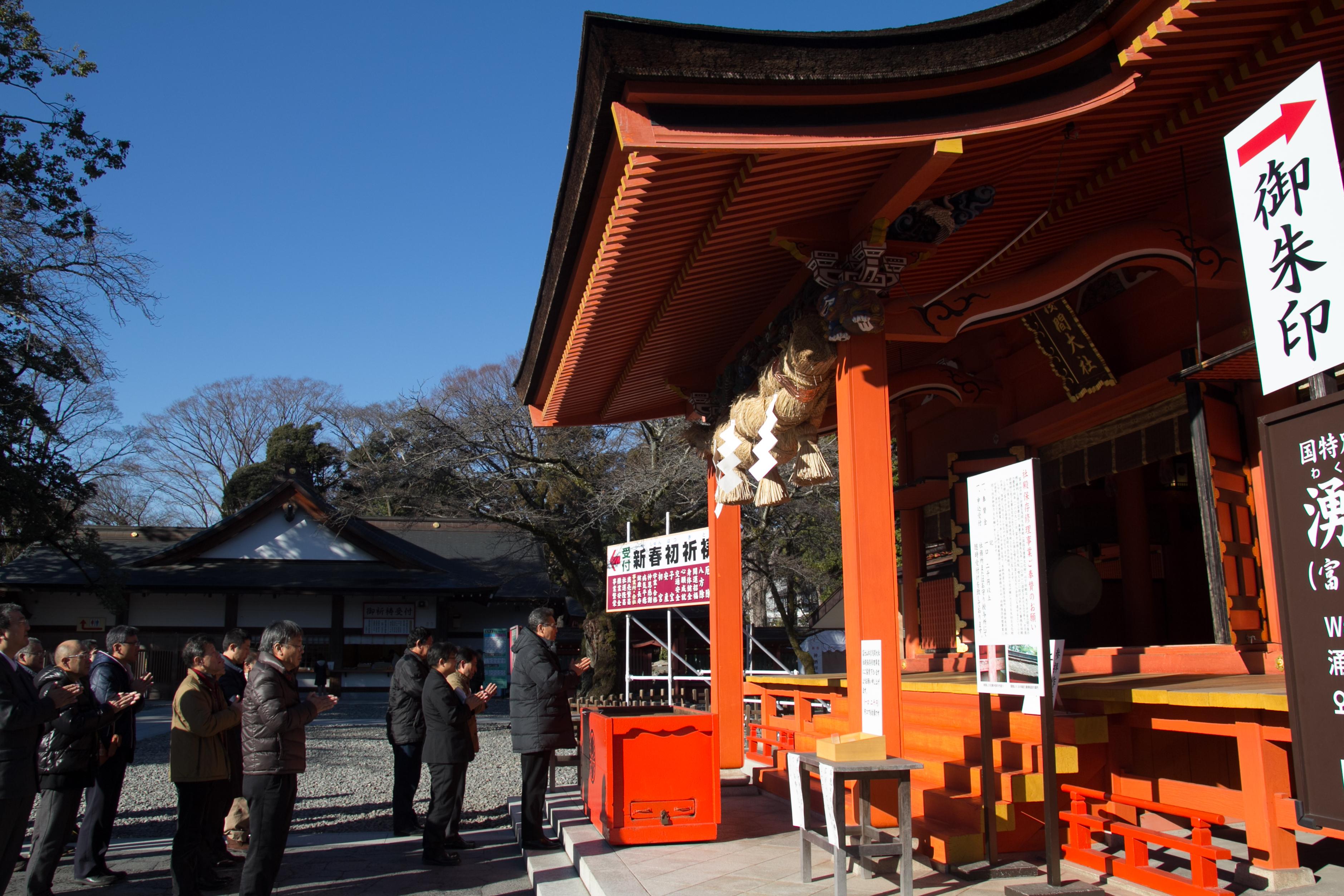 H30浅間神社参拝2