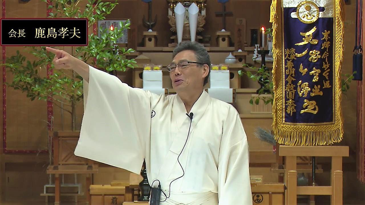 平成30年11月3日 創立記念祭 会長 鹿島孝夫