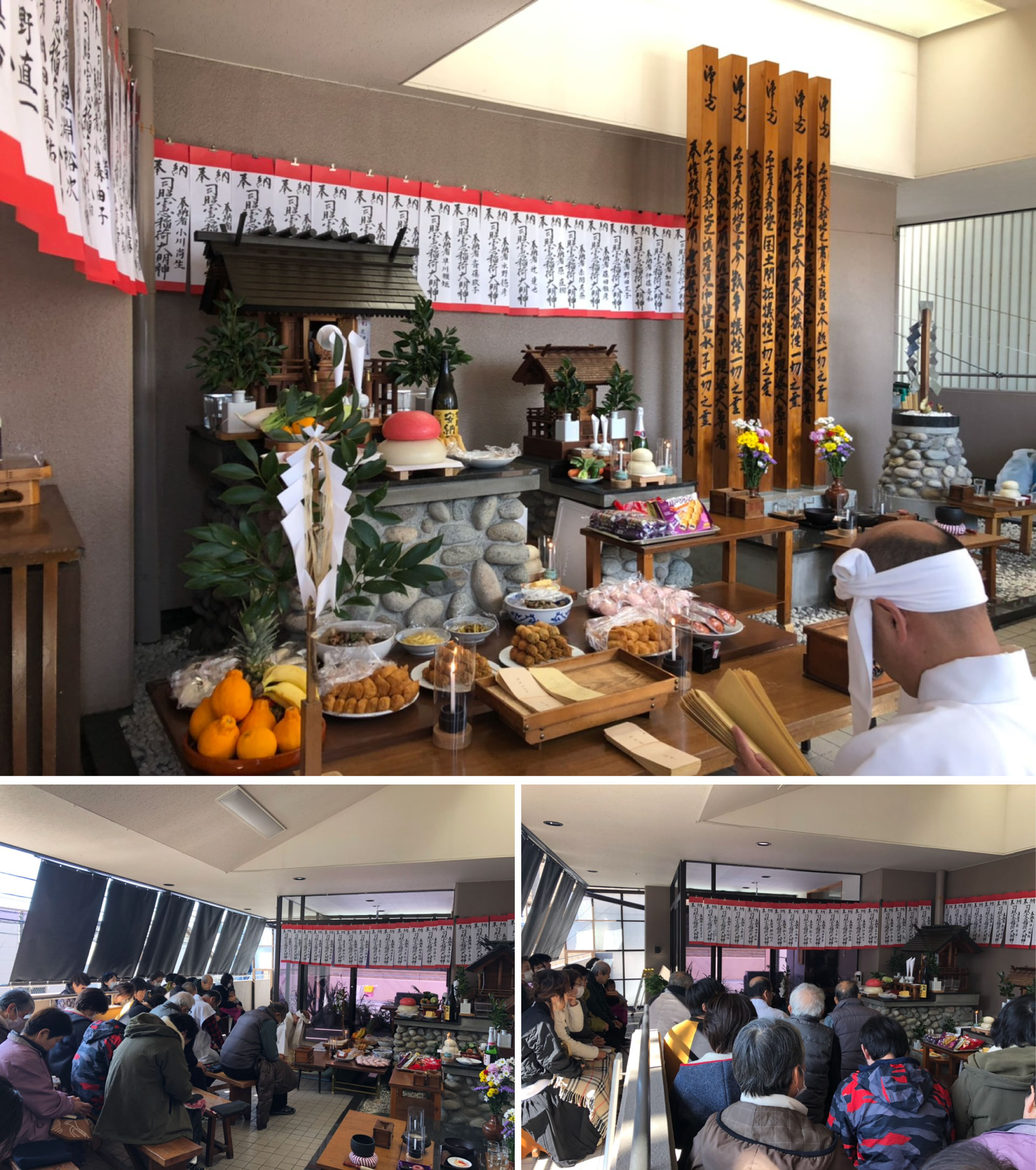 二の午祭名古屋R02