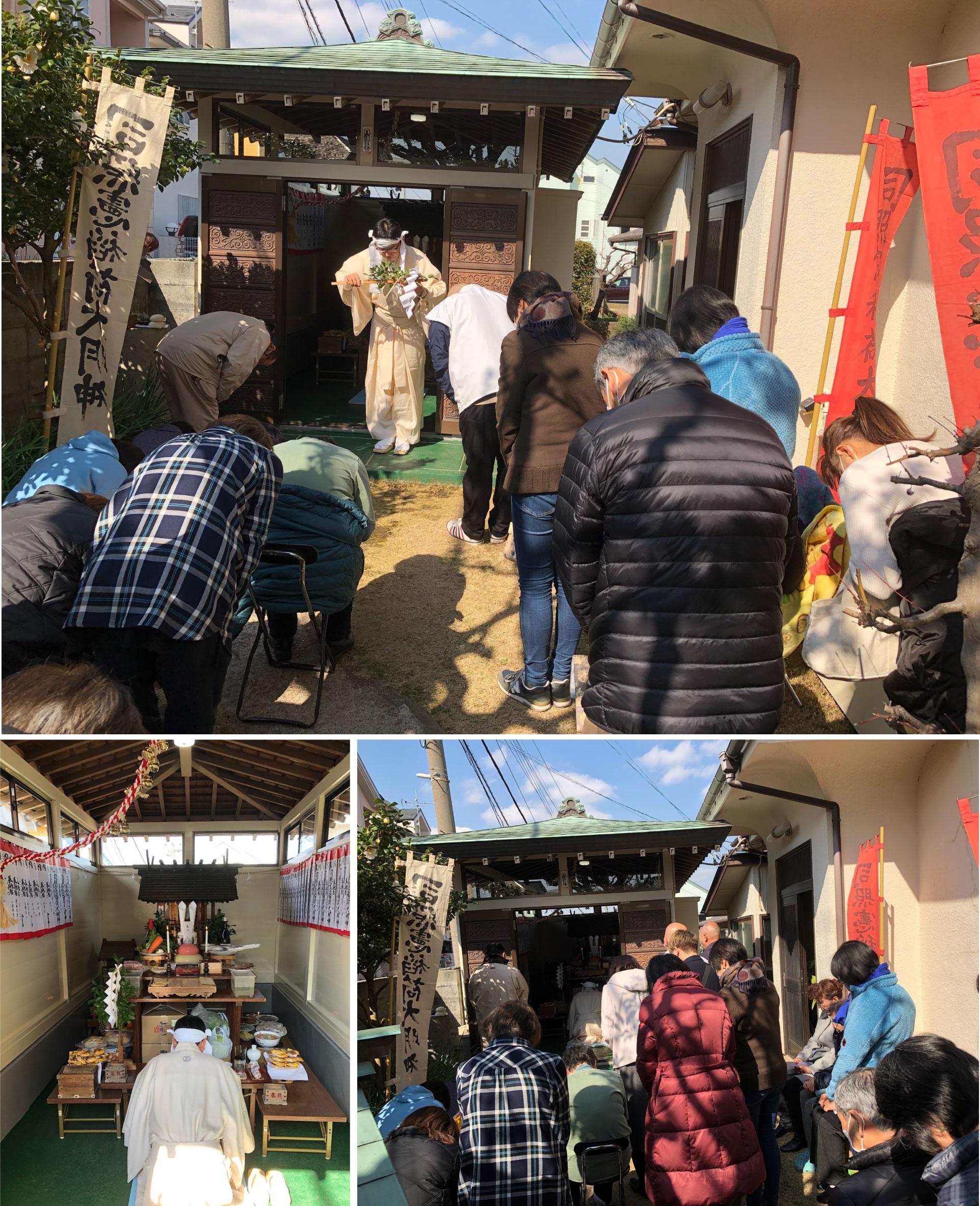 二の午祭横浜R02